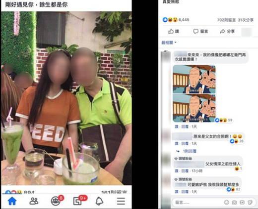 別再被臉書上的越南新娘社團欺騙!娶越南新娘當然要找越南新娘合法機構!